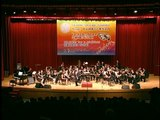 Great Performances: Coe College Bands 2008 Concert Tour