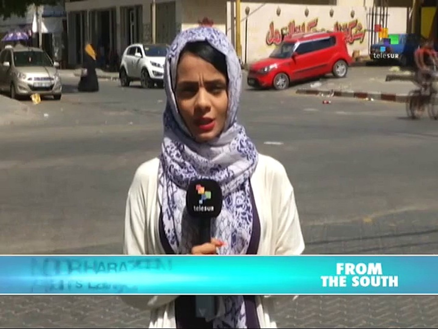 Palestine: Egypt to Open Rafah Border Crossing for 4 Days