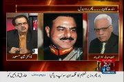 Shaheen Sehbai Respones On Gen Hameed Gul Death