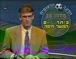 1993-1994 בית-ר ירושלים - הפועל חיפה - מחזור 20 - YouTube