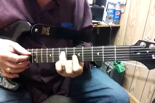 Rob's Guitar Tips & Tricks