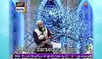 Metha Metha Peyara Peyara mera (Junaid Jumshed )