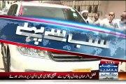 Breaking:- Maulana Fazal ur Rehman reaches Nine Zero, See how he GOT Welcomed