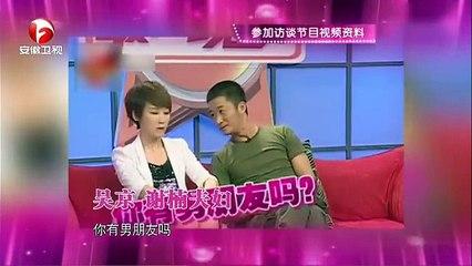 20150813 非常静距离(最新)  吴京揭秘与谢楠情史 反复向妻子表白遭拒