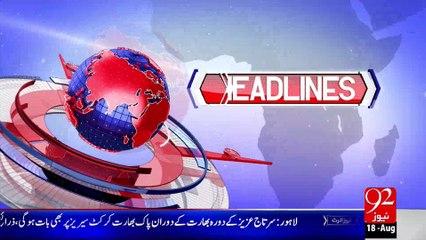 Headlines - 05:00PM - 18-08-15 - 92 News HD