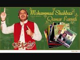 Jithay Madni Da Daira - Shahbaz Qamar Fareedi