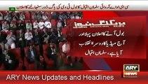 ARY-News-Headlines-18-August-2015-ARY-CEO-Salman-Iqbal-Ready-To Launch Bol Channel aho.tv