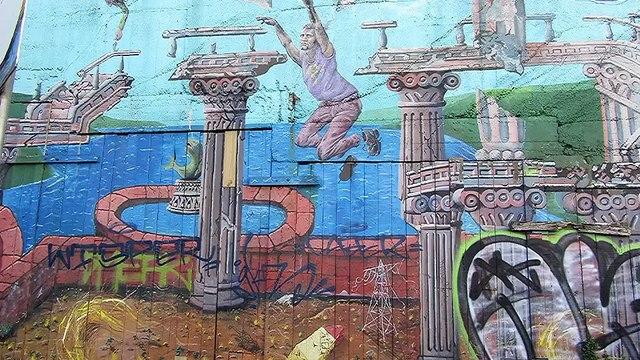 Aro Street Art, Aro Street, Wellington, New Zealand
