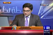 Mujeeb ur Rehman Praising Jawwad S. Khawaja To Take Oth In Urdu Language