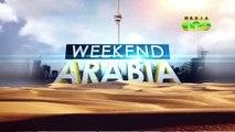 Weekend Arabia - Fathima, the leopard lives with an Arabian Family (17-2)