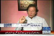 Reham Khan Can Participate in Party Election, Imran Khan