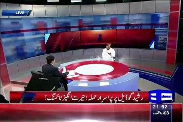 Kamran Khan Kay Sath - 18th August 2015