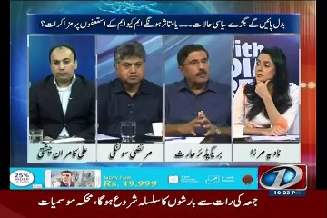 10 PM With Nadia Mirza - 18th August 2015
