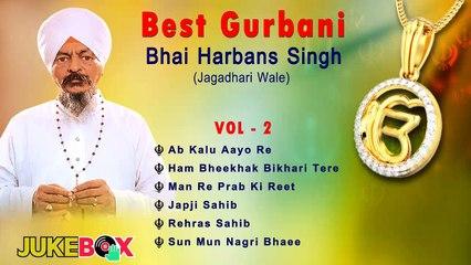 Non Stop Best Shabad Gurbani by Bhai Harbans Singh Ji (Jagadhari Wale) | Jukebox Vol -02