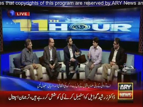 11th Hour - 18th August 2015