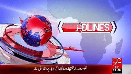 Headlines - 11:00PM - 18-08-15 - 92 News HD