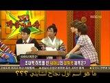 SHINee Onew and Minho on Gagshow GagYa  arb SUb