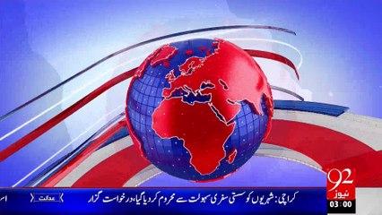 Headlines - 03:00AM - 19-08-15 - 92 News HD