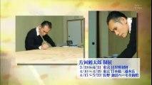 田崎真也 オススメ 日本のワインで都農ワインのシャルドネ 10.03.10