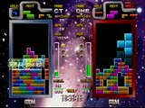 Tetris The Grand Master 3: Terror Instinct -- VS Play
