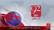 Headlines - 04:00AM - 19-08-15 - 92 News HD