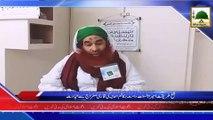 News Clip 13 Aug - Ameer e Ahlesunnat Ki Qari Meraj Se Ayadat