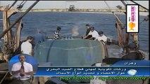 Formation à Oran sur la collecte des données de captures de pêche