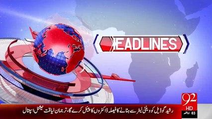 Headlines - 08:00AM - 19-08-15 - 92 News HD