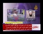 الشيخ مازن السرساوي يكشف اسرار خطيرة بلقائه مع حازم صلاح ابو اسماعيل وسر بكاء حازم ويدعو للثورة الثانية 17 4 2012