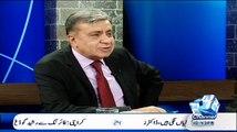 Imran Khan Molana Fazal ur Rehman Ko Molana Diesel Kion Kehte Hien Listen Anchor Chaudhry Ghulam Hussain