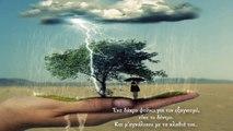Χρήστος Θηβαίος & Lyrae Cantus ~ Τα Δέντρα