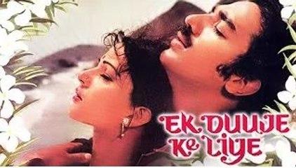 Ek Duuje Ke Liye Full Movie   Kamal Haasan, Rati Agnihotri   Classic Romantic Bollywood Movie