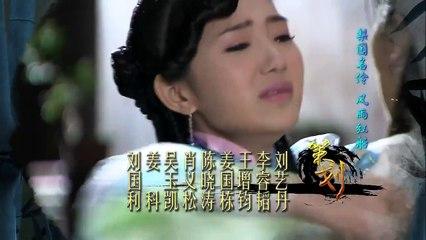 《咏春传奇》第18集 超清版