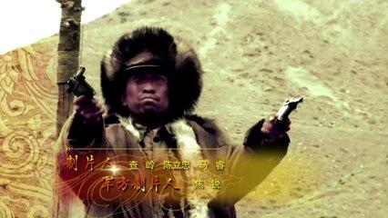 《先遣连》 第11集 超清版