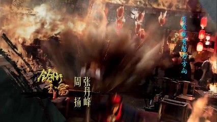 《咏春传奇》第16集 超清版