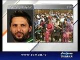 Shahid Afridi busts 'Aman Ki Asha'.mp4