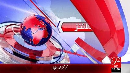 Headlines - 04:00PM - 19-08-15 - 92 News HD