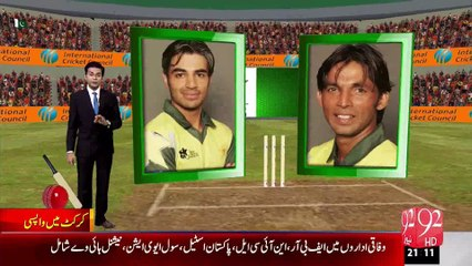 Breaking News: Salman Butt and Muhammad Asif will not be allowed to play international cricket this year.