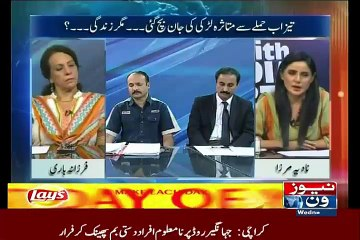 10 PM With Nadia Mirza - 19th August 2015