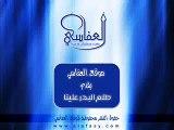 Tala Al Badru Alayna By (Sheikh Meshary Bin Rashid Al-Afasy)
