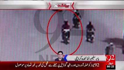 Breaking News: Rashid Godil ki Baloch Colony se Bahadurabad tak kay tamaam Cameron ki tasveerain sirf 92News per