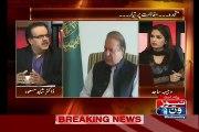What Happened between PM Nawaz Sharif and General Raheel Sharif in Yesterday's Meeting ?? Dr Shahid Masood Reveals