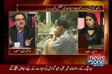 Rasheed Godil Ko Kis Tarha Shoot Kia Gaya..Dr Shahid Masood