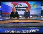 Россия, Белоруссия, Казахстан стерли границы | 01/07/11