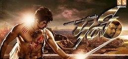 Puli (2015) - Official Trailer  Vijay, Sridevi, Sudeep, Shruti Haasan, Hansika Motwani