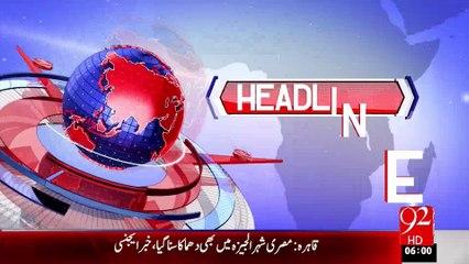 Headlines - 06:00AM - 20-08-15 - 92 News HD