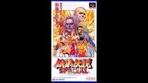 Fatal Fury Special SNES - Tung Fu Rue