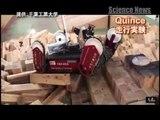 [ScienceNews] (8)探査ロボットQuince福島へ ロボット先進国日本の課題