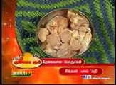 Chicken Paal Curry In Tamil