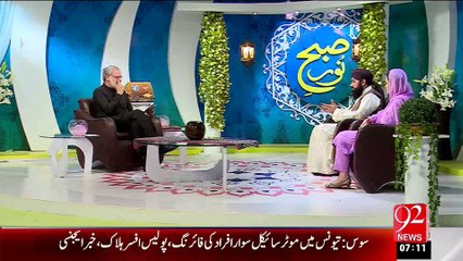 Subh e Noor - 20 - Aug - 2015 - 92 News HD